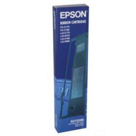Epson FX2170 szalag (Eredeti)