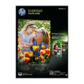 HP A/4 fényes Fotópapír 25lap 200g (Eredeti) Q5451A